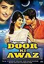 Door Ki Awaaz