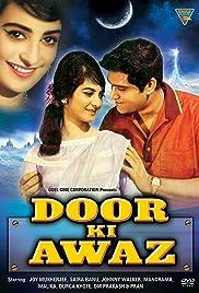 Door Ki Awaaz Poster