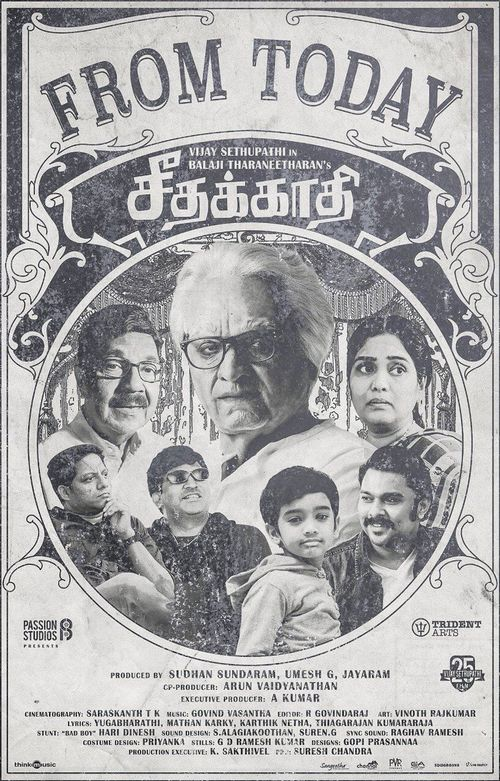 Seethakaathi (2018) - IMDb