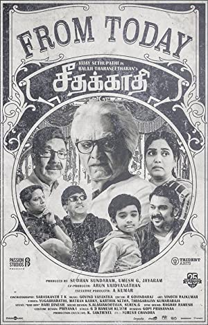 Seethakaathi (2018)|movies247.me