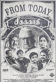 Seethakaathi (Tamil)