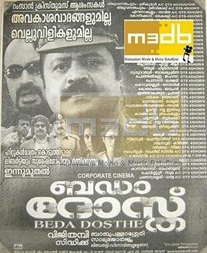 Thriller Bada Dosth Movie