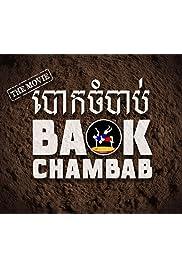 Baokchambab
