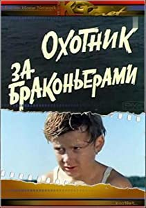 Top 10 free downloadable movie site Okhotnik za brakonyerami Soviet Union [1080pixel]