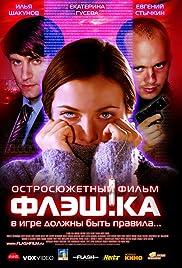 Flesh.ka Poster