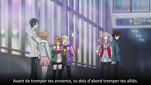Persona 5: Futaba Sakura (French Subtitled)