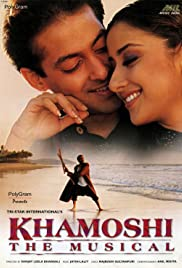 Silence: The Musical (1996) Khamoshi: The Musical 720p