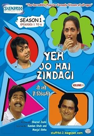 Shafi Inamdar Yeh Jo Hai Zindagi Movie