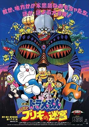 Doraemon: Nobita to Buriki no rabirinsu movie, song and  lyrics