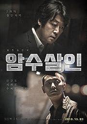 Dark Figure of Crime (2018) Subtitle Indonesia HDRip 480p & 720p