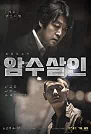 Watch Movie  Dark Figure of Crime(2018)