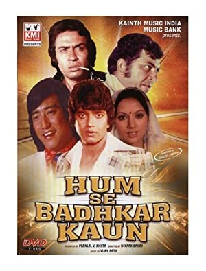 Mithun Chakraborty Hum Se Badkar Kaun Movie