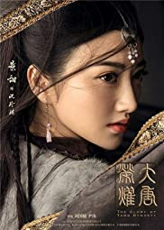 LugaTv   Watch The Glory of Tang Dynasty seasons 1 - 2 for free online