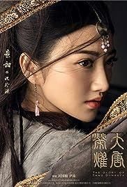 The Glory of Tang Dynasty (TV Series 2017– ) - IMDb