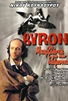 Byron: Ballad for a Daemon