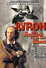 Primary photo for Byron: Ballad for a Daemon