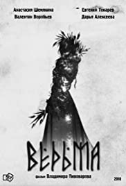 Vedma Poster