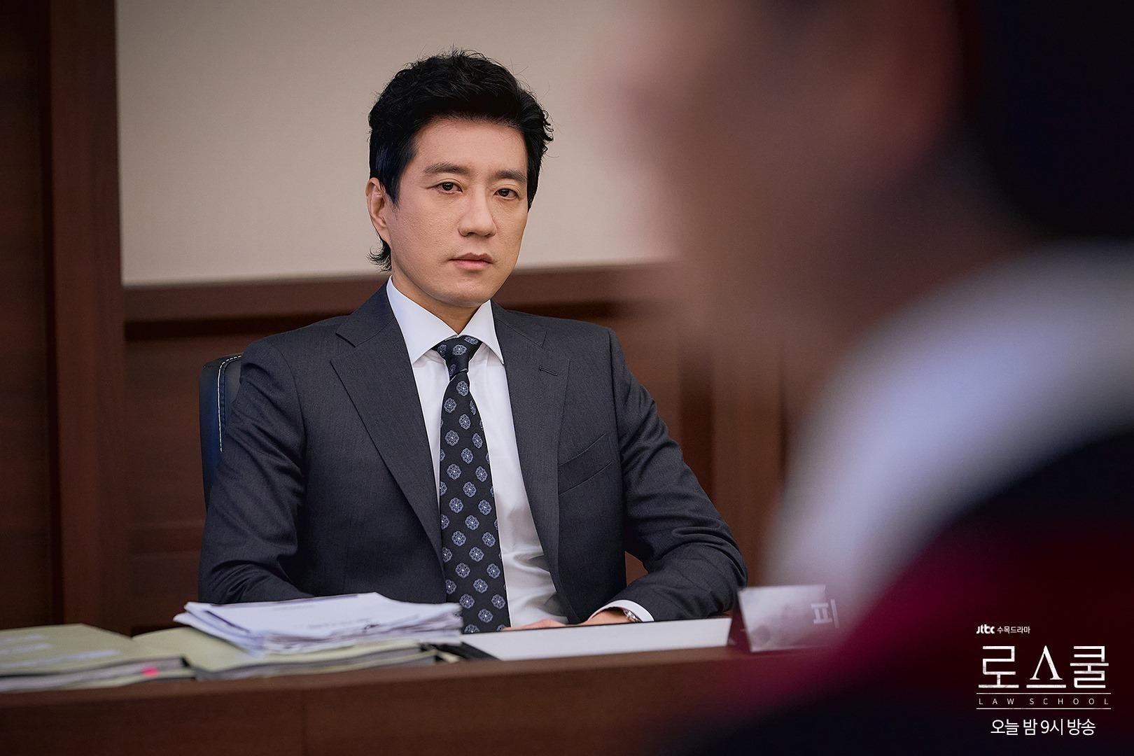 Myung-Min Kim in Law School (2021)