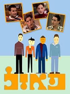 xvid movies direct download Ha'Buzukim by [420p]