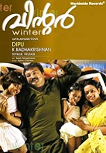 Latest movie watching Winter India [4k]