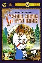Sestritsa Alyonushka i bratets Ivanushka