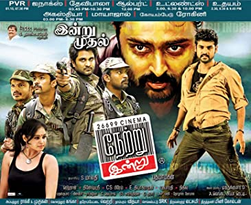 Dvd movie downloads online Netru Indru India [640x480]