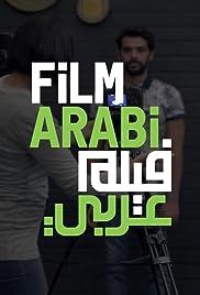 Film Arabi Poster