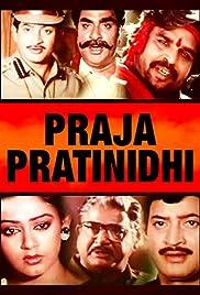 Praja Pratinidhi Poster