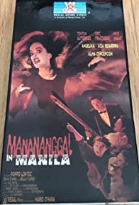 Primary photo for Manananggal in Manila