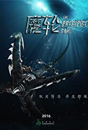 The Precipice Game Poster