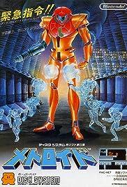 Metoroido(1986) Poster - Movie Forum, Cast, Reviews