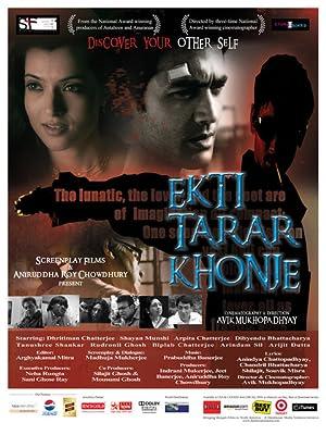 Where to stream Ekti Tarar Khonje: Beyond the Stars