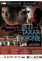 Ekti Tarar Khonje: Beyond the Stars