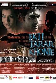 Ekti Tarar Khonje: Beyond the Stars Poster