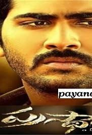 Prasthanam (2010) ONLINE SEHEN