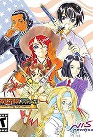 Sakura Wars: So Long, My Love Poster