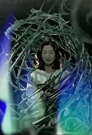 Kamigami no Tani Poster