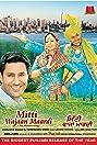 Mitti Wajaan Maardi (2007) Poster