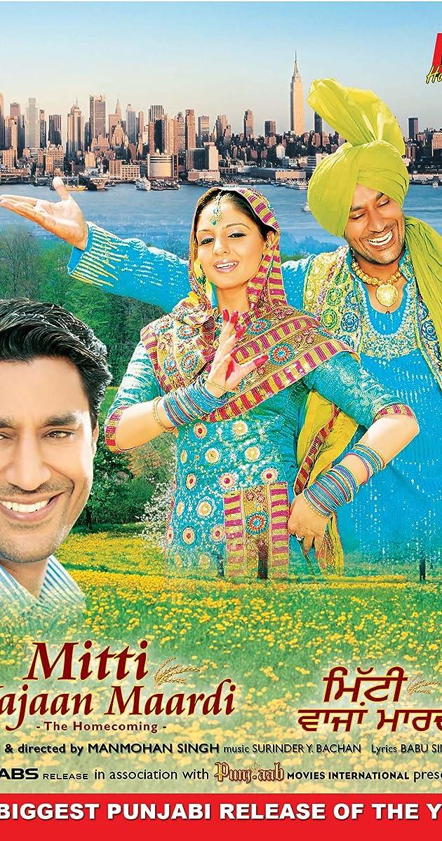 Mitti Wajaan Maardi (2007) - Full Cast & Crew - IMDb