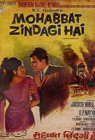 Mohabbat Zindagi Hai (1966)