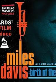 Miles Davis in American Masters (1985)