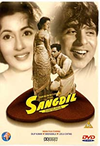Watch me the movie Sangdil by Mehboob Khan [FullHD]