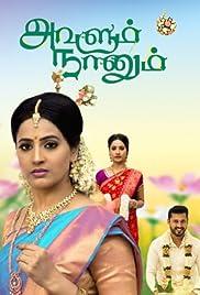 Avalum Naanum (2018) Tamil Season 1