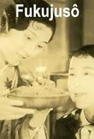 Fukujusô (1935)