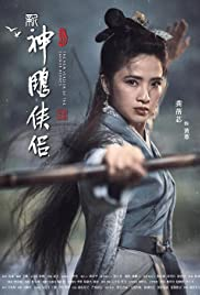 The Return of the Condor Heroes (TV Series 2019) - IMDb