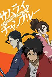 Samurai Champloo  | Samurai chanpurû | all lyrics