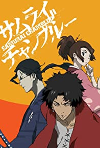 Primary photo for Samurai Champloo