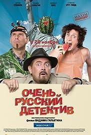 Ochen russkiy detektiv Poster
