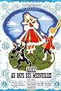 Alice in Wonderland (1949) Poster