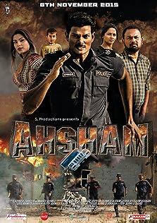 Ahsham (2015)